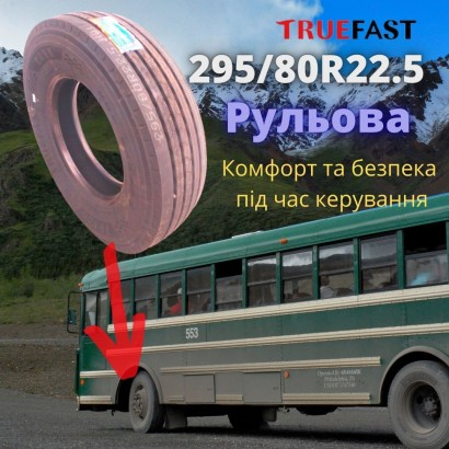 Фото 6 Грузовая шина TRUEFAST TF128  295/80R22.5, 152/149M (рулевая)