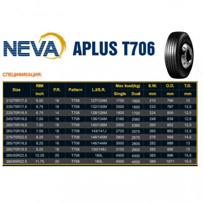Фото 1 Вантажна шина APLUS T706 385/55R22,5 160L (причіпна)