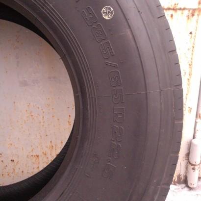 Фото 4 Вантажна шина Tuneful TF912 385/65R22.5 160K (причіпна)